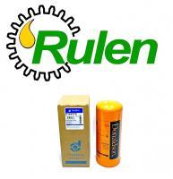 фільтр гідравлічний (AH128449, RE47313, AL118036, 605609) P164378 (Donaldson, США)